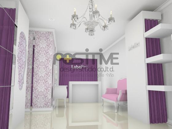 Incredible Shop Interior Design Names 560 x 420 · 45 kB · jpeg